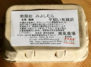 001_crop